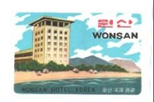 Hotel label luggage labels KOREA #297